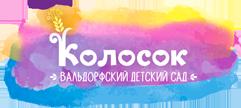 Колосок садик Кисловодск